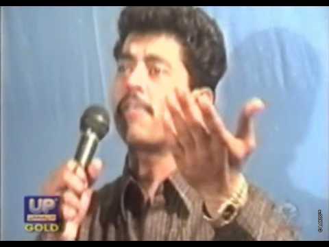 Hekar Hali Mureed Abbas Classics