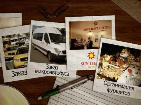 Видео презентация «Sun Light Hotel»