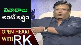 Video Writer Kona Venkat Over His Controversies | Open Heart With RK | ABN Telugu MP3, 3GP, MP4, WEBM, AVI, FLV November 2018