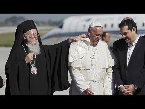 Πάπας: «Ο ελληνικός λαός έδειξε αλληλεγγύη», δήλωσε από τη Λέσβο