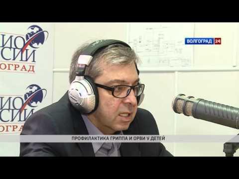 Александр Алюшин, главный врач Волгоградской областной инфекционной больницы