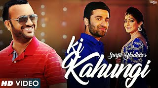 """Saga Music presents the new Punjabi song 2017 """"Ki Kahungi"""" by Surjit Bhullar music by Desi Routz, a vision by Jass Pessi. Subscribe SagaHits and  get the best collection of new Punjabi songs and movies, don't forget to Hit like,share and comment on this video.Subscribe SagaHits : http://goo.gl/aFFNeCLike us on Facebook : https://www.facebook.com/sagahitsCreditsTitle : Ki KahungiAlbum : Ki KahungiSinger : Surjit BhullarFeaturing : Jimmy SharmaMusic : Desi RoutzLyrics : Maninder KaileyDirector : Jass PessiAsst Director : Sanjay Koom, Parmveer Pessi, HarpreetDOP : Robbo Editor : MontyChoreographer : Anup Rai :Production : Team AGProducer : Sumeet Singh, Kulwinder Gill, Parwinder Singh LambaLabel : Saga Music Pvt LtdDigitally Managed By : Unisys Infosolutions Pvt. Ltd"""