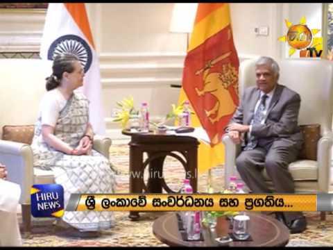 Sri Lankan & Indian Prime Ministers meet in New Delhi
