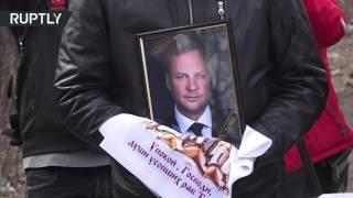 Прощание с бывшим депутатом Госдумы Денисом Вороненковым в Киеве