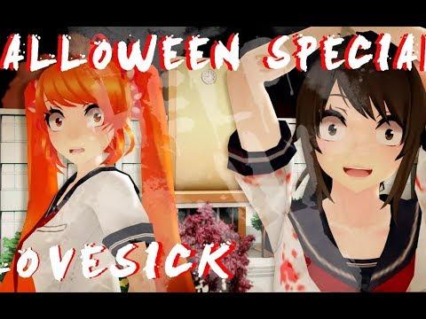 { LOVESICK } Spécial Halloween ! ( doublé en français )