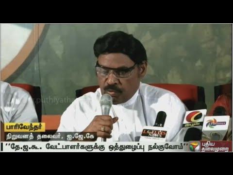 IJK-will-work-for-victory-of-NDA-candidates-Paari-Vendhar