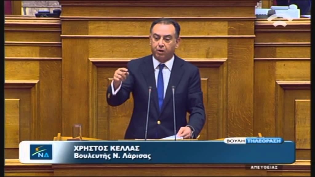 Προϋπολογισμός 2016: Χ.Κέλλας (Νέα Δημοκρατία) (04/12/2015)