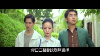 Nonton Go Lala Go 2 Trailer  Opens 4th Dec 2015 In Sg  Film Subtitle Indonesia Streaming Movie Download