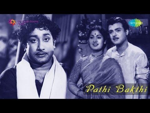 Pathi Bhakthi