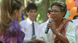 Noy Vanneth & Chhuon Srey Mao (Bopha #91).mp4