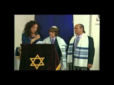 Matt's Bar Mitzvah Part 7 of 7