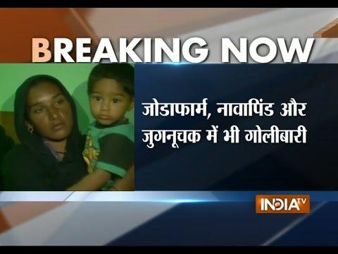 Again Pakistani Firing, 1 Civilian Killed, 7 Injured in Jammu and Kashmir