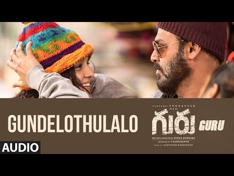 Gundelothulalo Full Song Audio | Guru Songs | Daggubati Venkatesh, Ritika Singh, Santhosh Narayanan