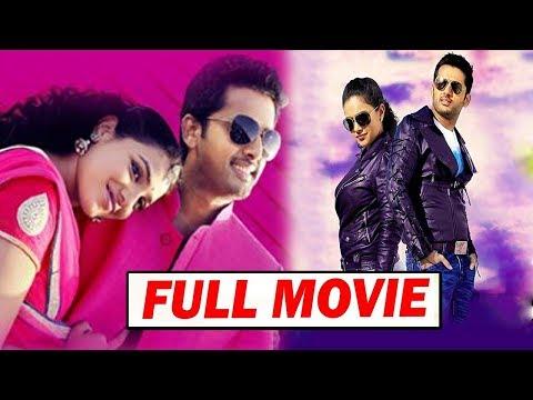 Nithin Latest Super Hit Telugu Movie | Nithin Latest Movies | Nithya Menon || MTC