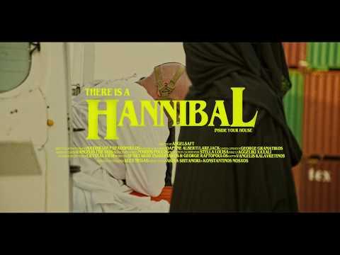 Μηδενιστής - Hannibal feat. Iratus - Official Video Clip