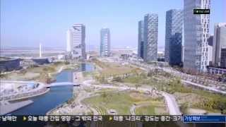 Incheon South Korea  city pictures gallery : Songdo (incheon), Korea