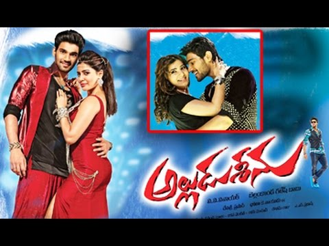 Maa Review Maa Istam || Alludu Seenu Movie Review