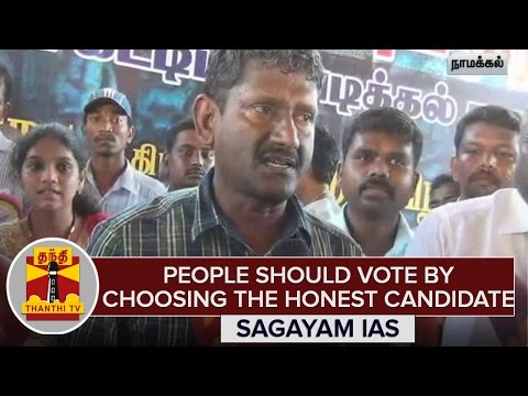 People-should-vote-by-choosing-Honest-candidate--Sagayam-IAS-ThanthI-TV