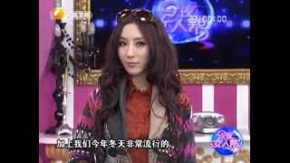 今夜女人帮 20121219 东西方美白产品大PK