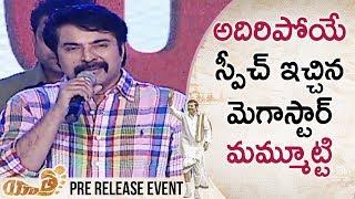Mammootty Full Speech   Yatra Movie Pre Release Event   Mammootty   Jagapathi Babu