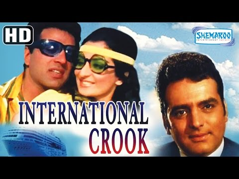 International Crook (HD) Dharmendra | Feroz Khan | Saira Banu Hindi Full Movie (With Eng Subtitles)