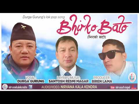 (New Lok Pop Song 2074 | Bhirko Bato | Durga Gurung - Duration: 5 minutes, 57 seconds.)
