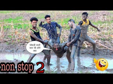 Must Watch Funny 😂😂 Comedy Video 2020 Non-stop part -2 ||Bindas fun bd||