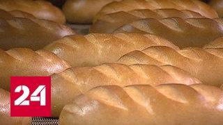 Пекари терпят миллиардные убытки из-за непроданного хлеба