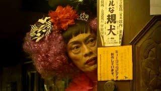 遠藤憲一出演・エンケンママが 男女の悩みを聞く…?/ハンコヤドットコム PR映像×4連発