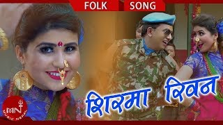 Sirma Riban - Kehar Singh Pyasi & Juna Shrish Magar