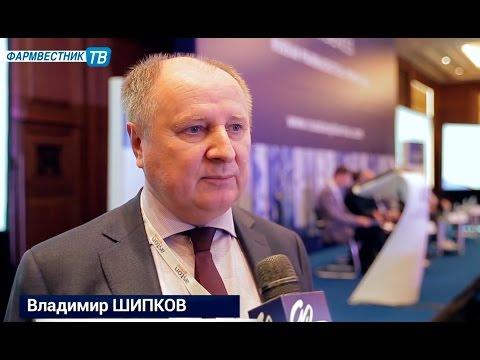 """AIPM on """"Pharmvestnik-TV"""""""