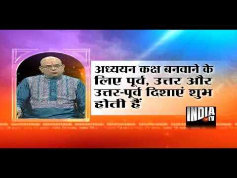 Bhavishyavani (30/1/2013)