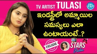 TV Artist Tulasi Exclusive Interview || Soap Stars With Anitha