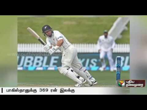 Pak-vs-NZ-2nd-Test-Pakistan-to-reach-target-369-to-win