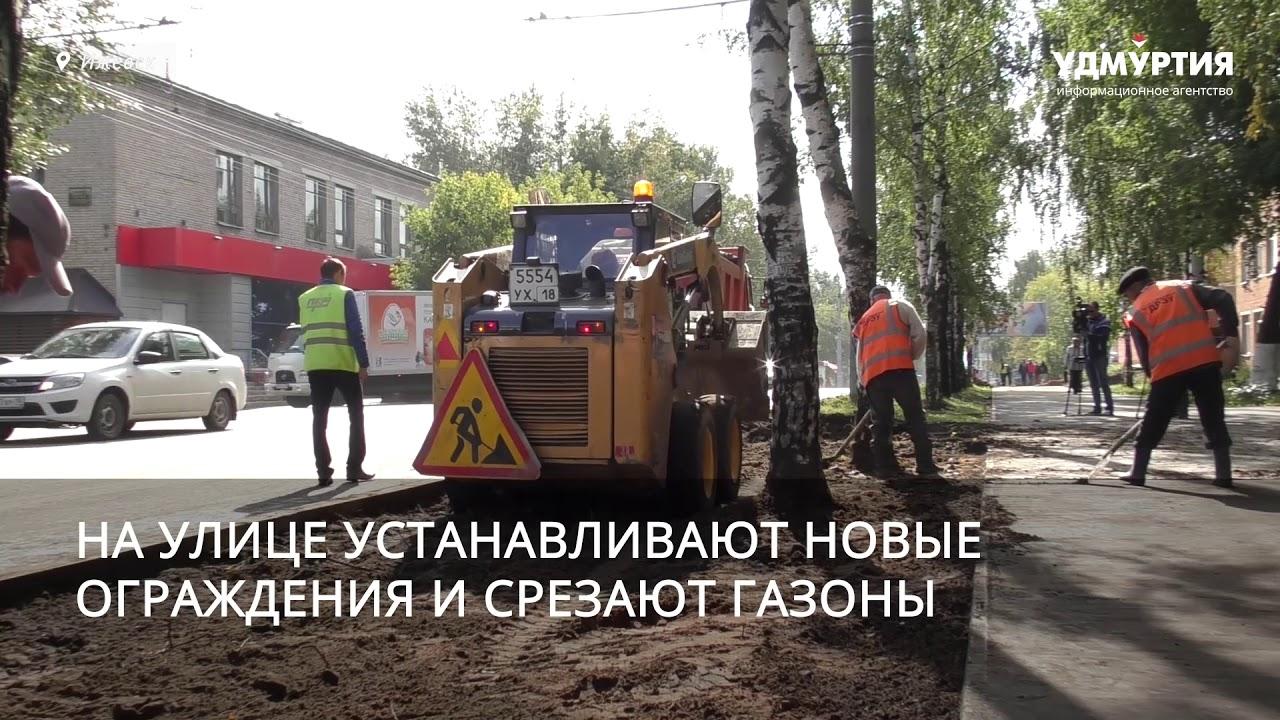 Ремонт 30 лет Победы завершили в Ижевске