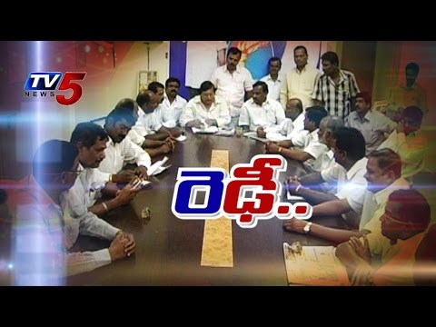 APSRTC employees union strike | Starts From September 11th : TV5 News