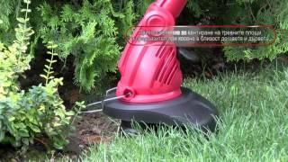 Električni obrezovalnik trave