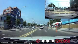[아이나비 QXD950 View 블랙박스] 일산해수욕장 앞에서