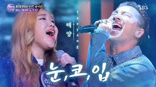 Fantastic Duo 판타스틱 듀오 EP02 20160424 SBS Taeyang and Daejeon Rhythm gangsta singing 'Eyes, Nose, Lips' perfect and...