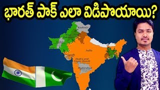 Video Cause and Effects of PARTITION!   Facts That You Never Knew in Telugu   Vikram Aditya Videos   EP#59 MP3, 3GP, MP4, WEBM, AVI, FLV Agustus 2018