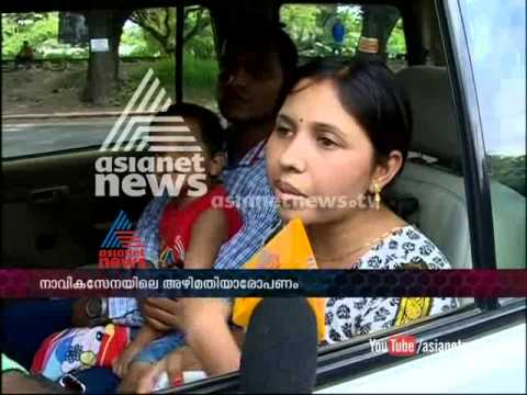 Video My husband is tortured for exposing scam: Naval officer's wife respond on Asianet News FIR 23rd Oct download in MP3, 3GP, MP4, WEBM, AVI, FLV January 2017