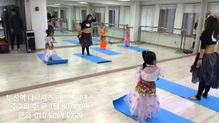 Choryang-dong South Korea  city photo : Busan narcisse kids bellydance