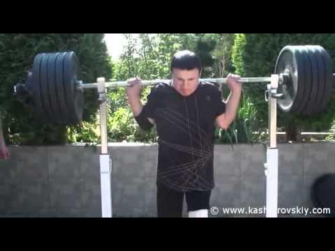 Кашпировский в 72 года приседает со штангой в 255 кило