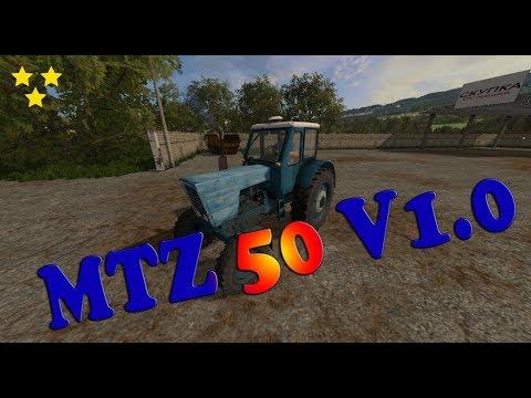 MTZ 50 V1.0