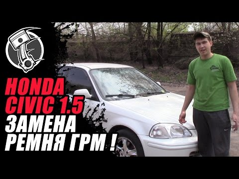 Схема honda civic 1998 фотография