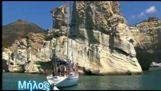Papafragas, la playa más estrecha