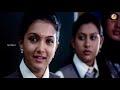 Tamil Cinema  Arundhathi Vettai    waptubes