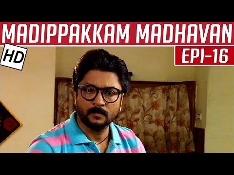 Madippakkam-Madhavan-Epi-16-Tamil-Comedy-Serial-Kalignar-TV-14-11-2013