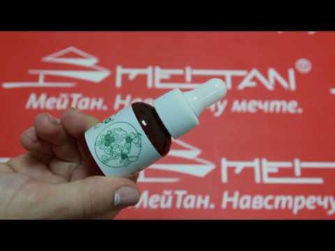 Эссенция антиакне Lu Cha Special MeiTan