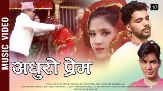 Adhuro Prem - Anil Chand Ghayal & Purnakala B.C